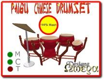 Paigu Chinese Drum Set (Mesh)