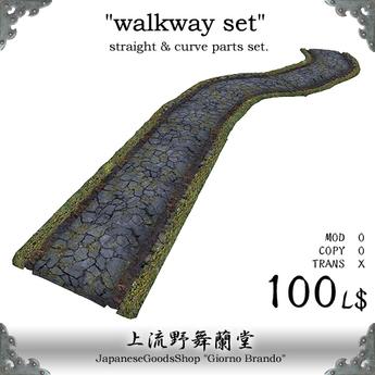 [GB]walkway set