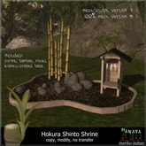 -Hanaya- Hokura Shinto Shrine [mesh]