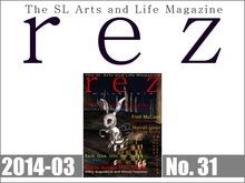 rezmagazine 2014-03 [r_e_z March 2014 issue No. 31]