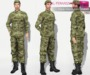 Full Perm Fitmesh Men's Army Uniform Full Outfit