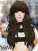 "=DeLa*= Mesh Hair ""Candice"" Amazing pack"