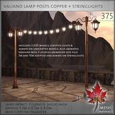 Trompe Loeil - Valiano Lamp Posts Copper & String Lights [mesh]