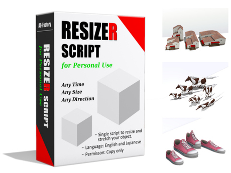 *AQF* Resizer Script [Copy] (Resize & Stretch)