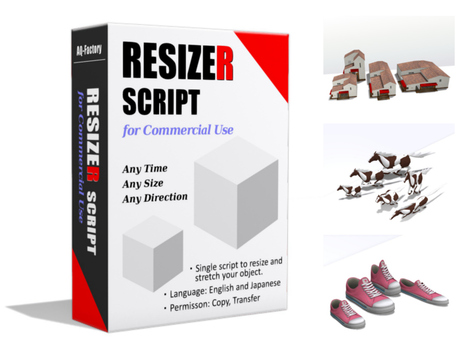 *AQF* Resizer Script [Copy,Transfer] (Resize & Stretch)