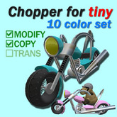 Chopper for tiny