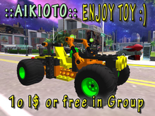 [AIKIOTO] Enjoy Toy :) [BOX]