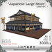 Japanese Large Store - Parts C
