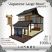 Japanese Large Store - Parts B