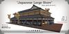 Japanese Large Store - BasicSet