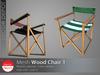[DD] - FULL PERM  Wood Chair 1